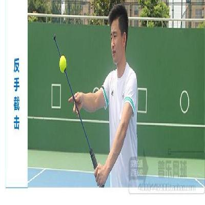 Tennis serve trainer volley trainer forehand and backhand swing trainer teaching aid