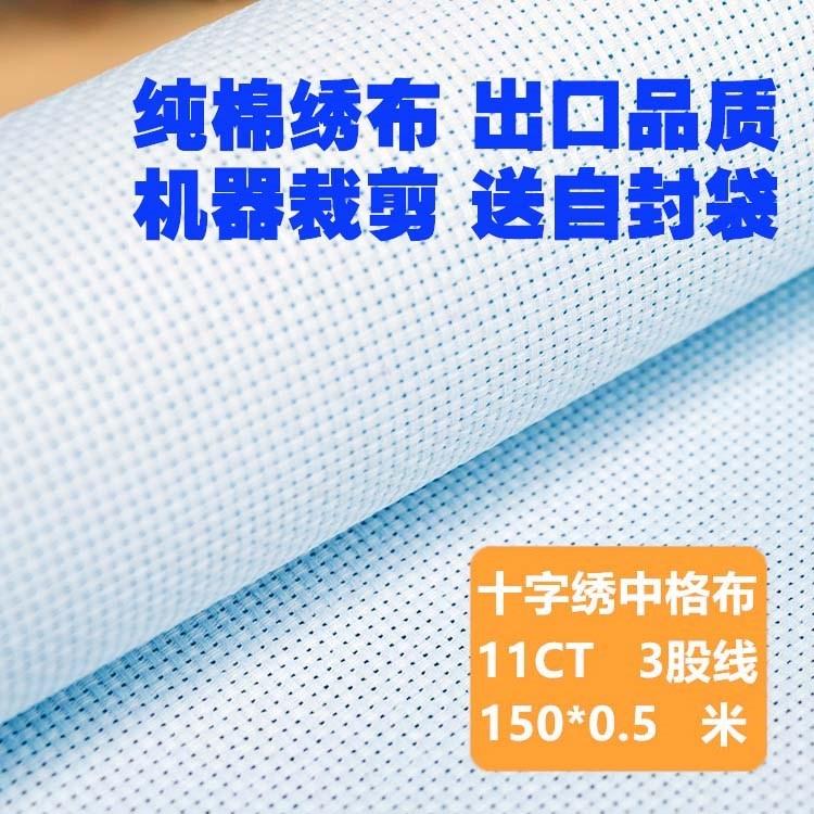 Мулине для вышивания / Нитки для вышивания Артикул 635122940983
