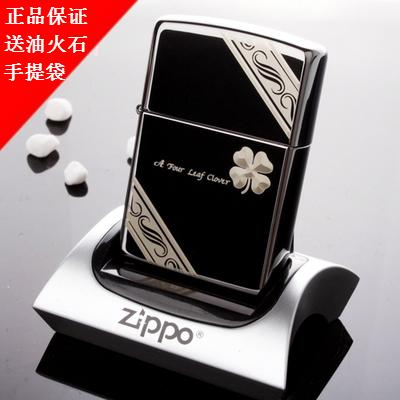 美��原�bZIPPO打火�Czippo正版黑冰四�~草正品限量刻字男士zppo