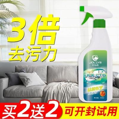Bag sofa cleaner cloth art disposable household blood stain cleaning hotel artifact fabric leather cloth curtain