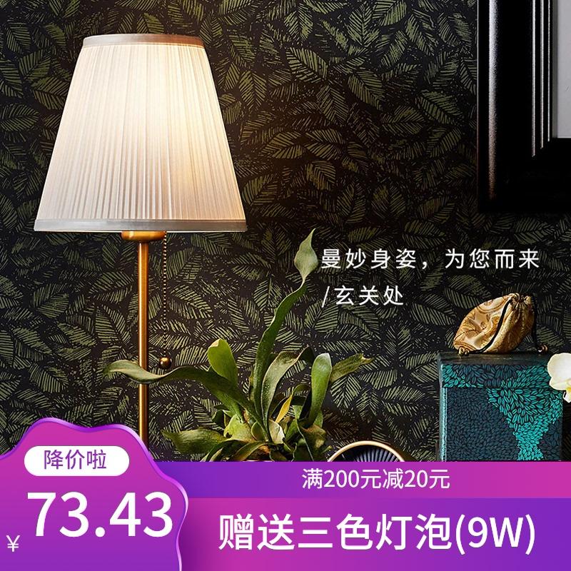 北欧卧室小台灯床头书房LED护眼灯创意简约现代温馨浪漫婚房灯具