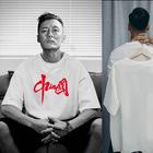 余文乐潮牌t恤男夏季圆领宽松纯棉短袖体恤白色半袖学生大码上衣 14.9元