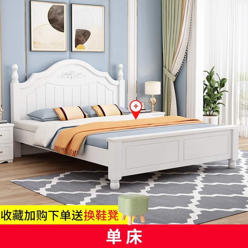 实木床1.8米欧式主卧双人床1.5米韩式田园1.2m公主单人床松木2人