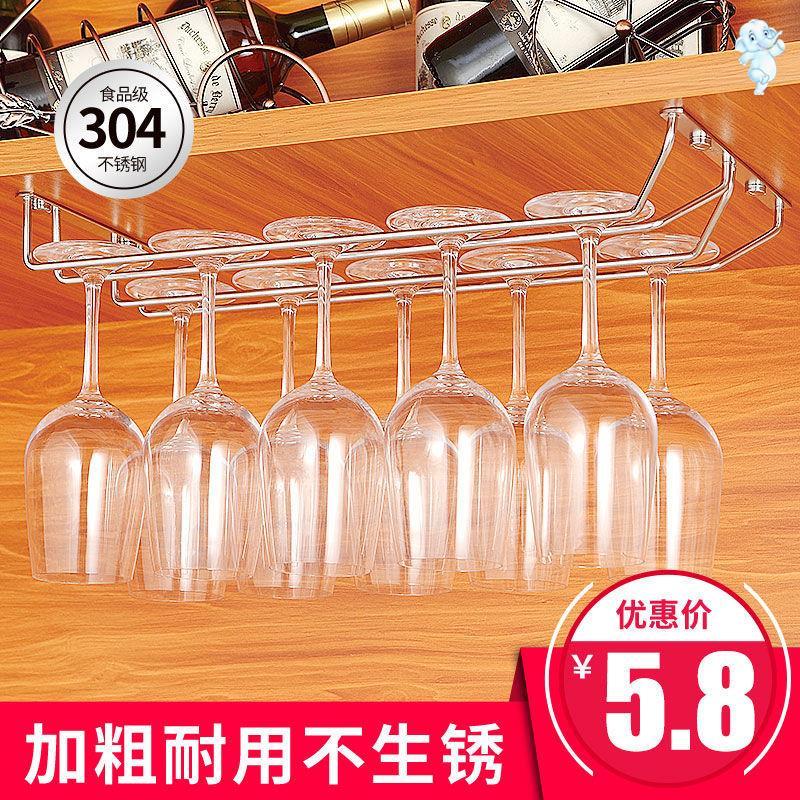不锈钢红酒杯悬挂架高脚杯架欧式葡萄酒杯架倒挂架吊杯架倒挂家用