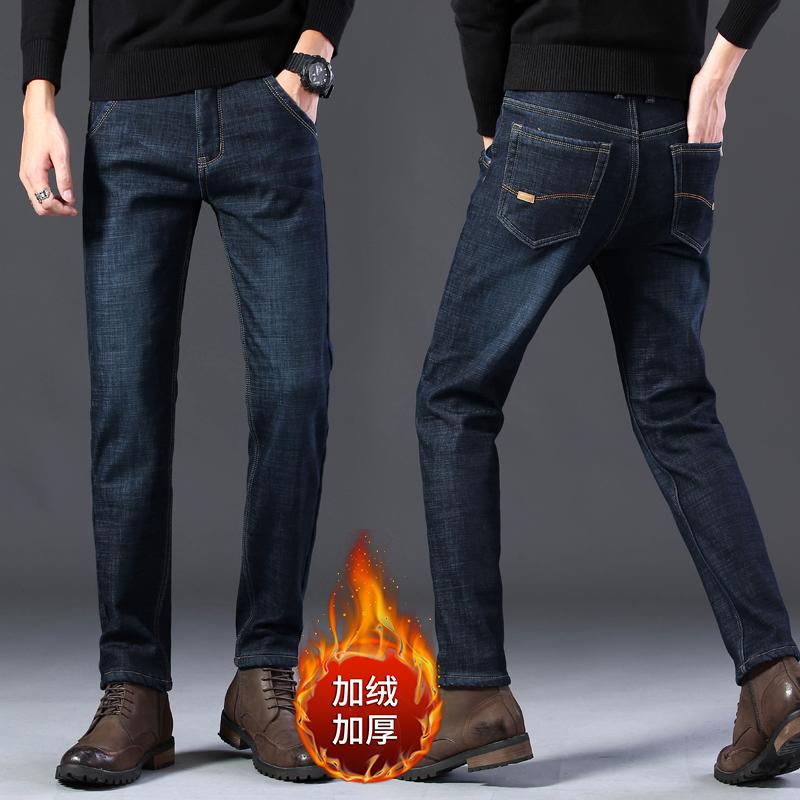 加绒加厚牛仔裤男士冬季休闲时尚直筒宽松秋冬款外穿保暖长裤子鞋