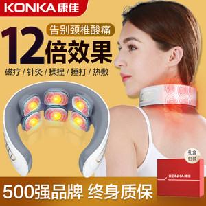 康佳颈椎按摩器颈部肩颈按摩仪脖子电动劲部理疗器劲椎神器护颈仪