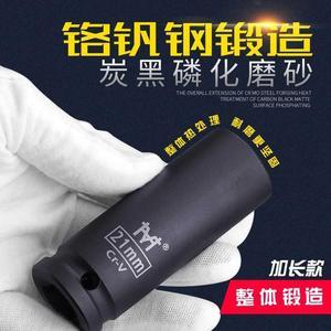 口头12.5电动手重加长套筒扳手16重型小风12.5mm接口寸3313长mm1
