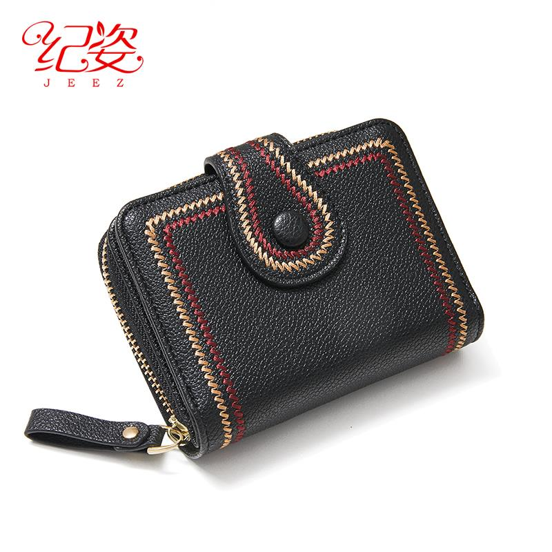 Womens fashion design Wallet Card niche student folding retro two in one bag new 2020 womens short.