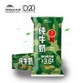 【新品】新疆天润纯牛奶迷彩枕奶儿童老人孕妇纯奶180克x16袋整箱