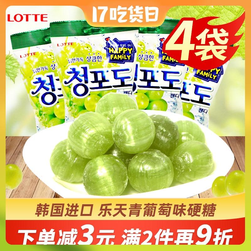 韩国进口食品乐天青葡萄味硬糖水果糖喜糖x4袋儿童幼儿园零食小吃