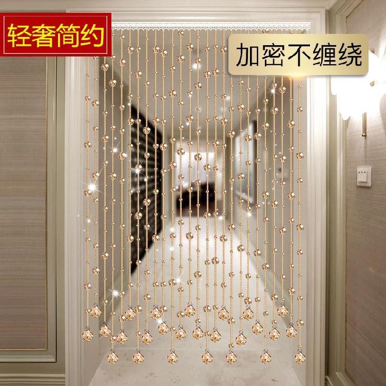 门帘珠过道水晶珠帘新房饭店客厅吊帘玻璃珠珠子挂饰珠串家用窗帘