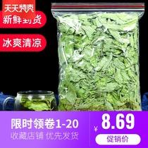 散装花草叶500g特级干薄荷泡水薄荷叶新鲜食用干薄荷薄荷叶茶