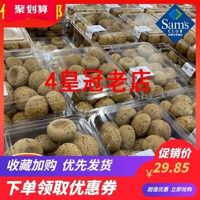 山姆会员超市国内代购现烤原味手工软糯营养零食麻薯团子早餐美食