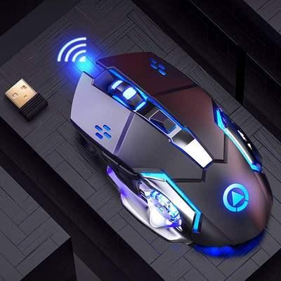 华硕asus天选笔记本电脑可充电无线机械鼠标静音无声游戏电竞台式