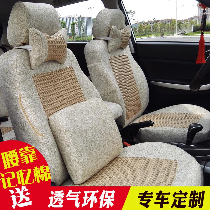 专用于18款新郑州日产帅客 NV200汽车座套全包七/7座布艺 四季