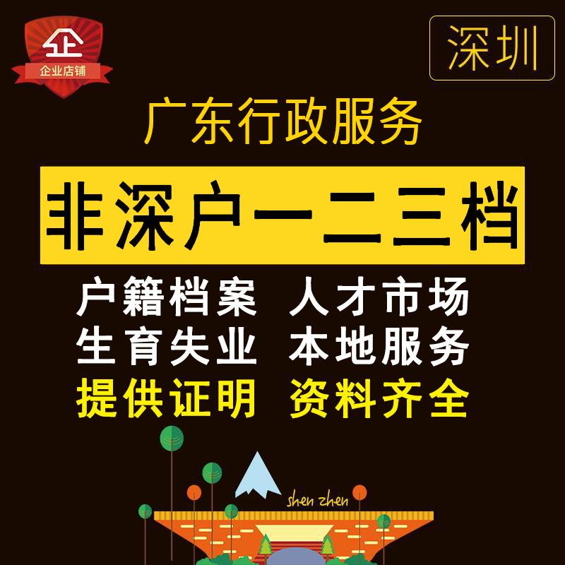 """《新娘大作战》曝""""有病""""人物特辑"""