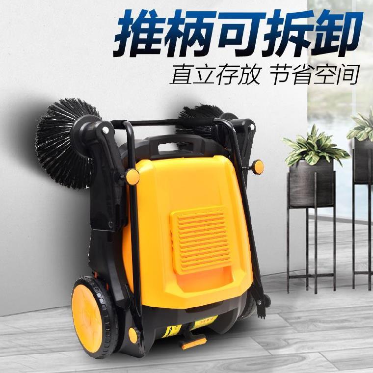 手推式无动力扫地机小型清洁车卫生移动养殖场窄航道工业工厂物业