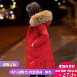 红色羽绒服女中长款2020年冬新款时尚韩版洋气大毛领加厚网红爆款