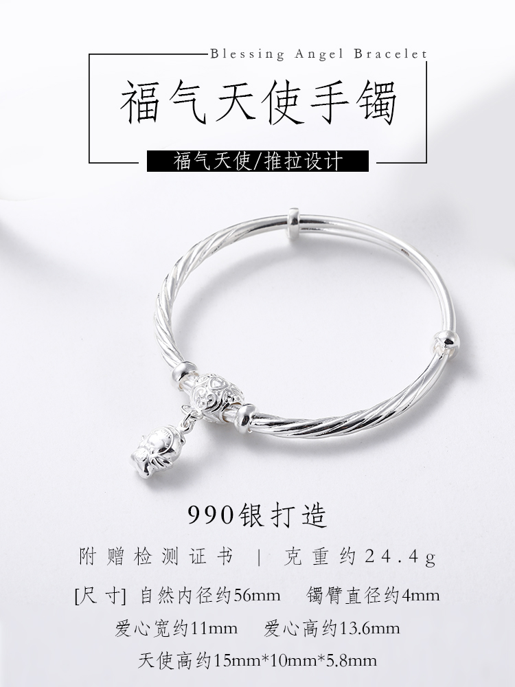 Genuine old silversmith 990 Zuyin lucky angel bracelet, female Solid 925, simple fashion style, silver for girlfriend