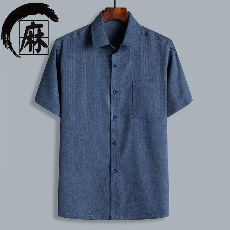 夏季中老年男士棉麻短袖宽松翻领上衣中老年人薄款爷爷装衬衫T恤