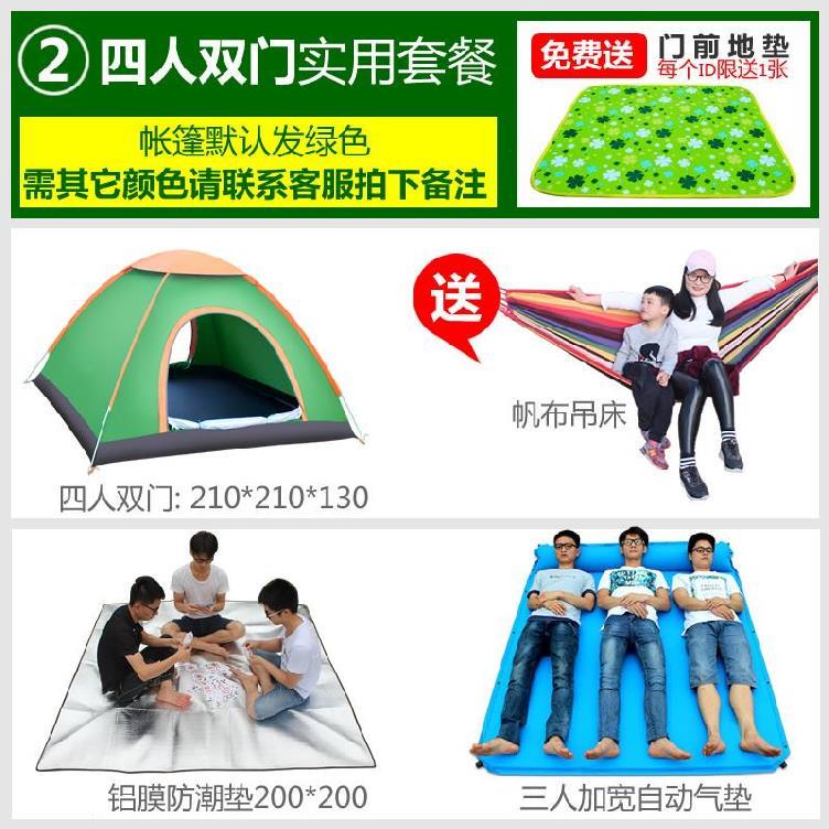 帐篷的防暴4全自动人家庭-户外加厚家用雨野营实惠53-防雨人。8。