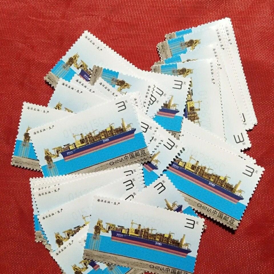 三元面值船图案邮票寄信邮票打折邮票300或发1.5面值贴两个组合