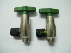 通用雪种双向钢瓶旋钮R22 R134 R12英制阀 氟利昂瓶阀。