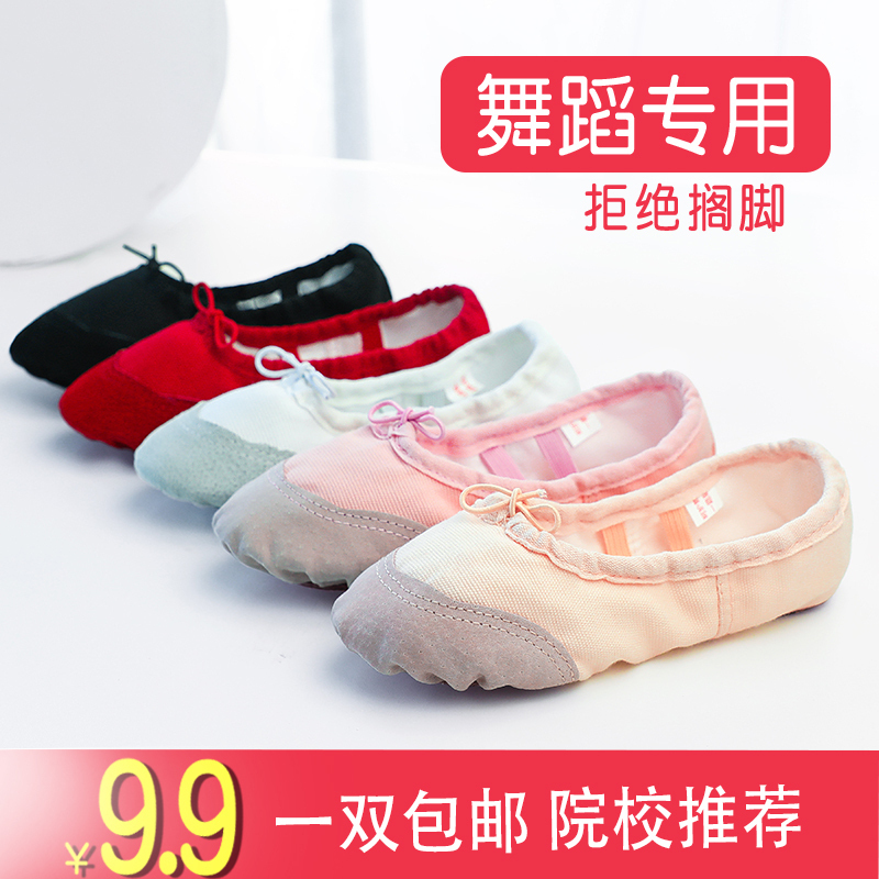 Adults, children and children dance shoes soft soled exercise shoes Girls Ballet Flat soled dance shoes mens figure Yoga shoes cat claw shoes