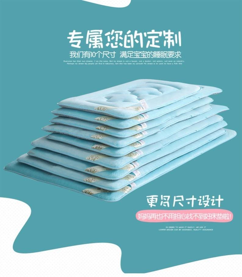儿童床垫褥子60×12080x150床板垫木板通用婴儿午睡拼接床水晶绒