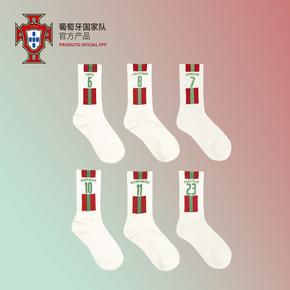 葡萄牙国家队官方商品 | 时尚撞色潮袜新款 C罗7号足球迷棉袜子