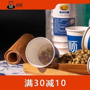 佳杯懒人杯茶罗汉果枸杞菊花茶组合清轻肺吸烟者戒烟养生茶特