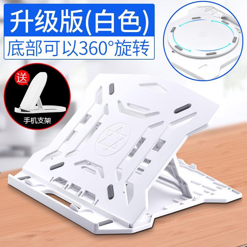 散热器懒人简易夹托高托配件托架笔记本电脑支架伸缩可爱固定桌。