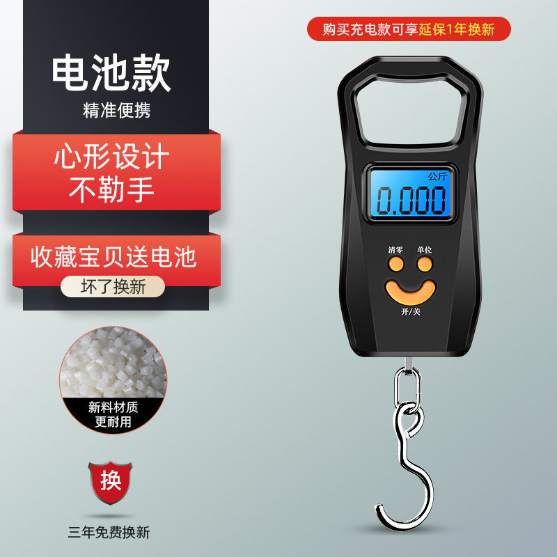 Kitchen portable mini household electronic scale 50 portable high precision scale Express small scale spring scale luggage scale