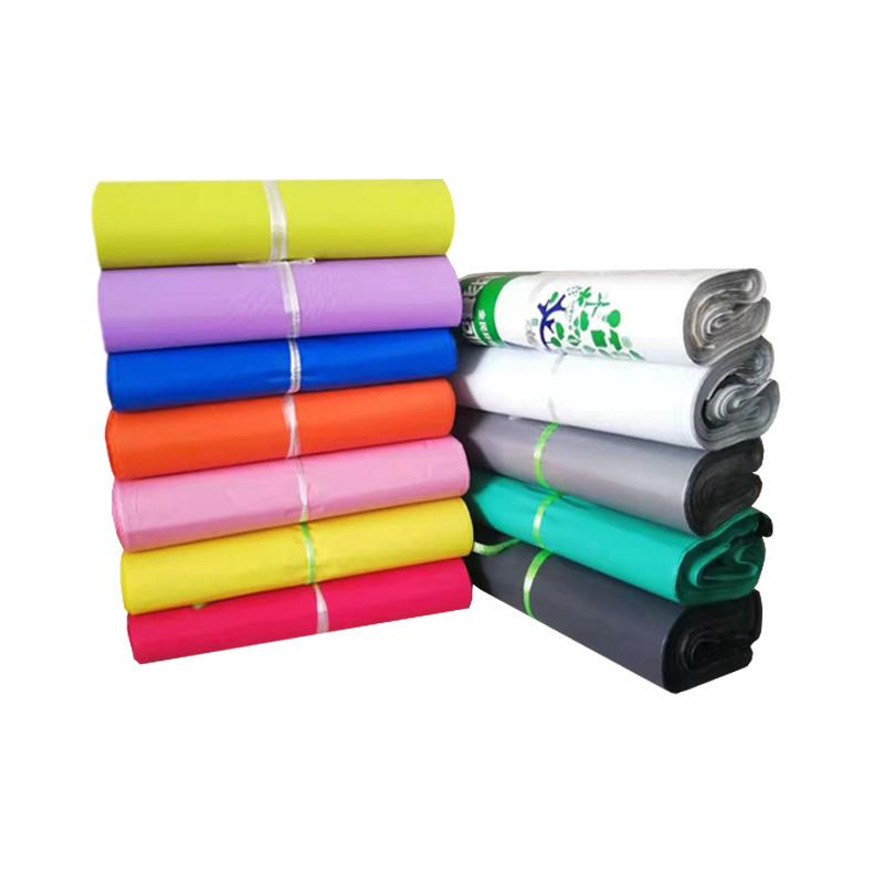 打包快递物流木槿紫色新料袋打包包裹袋塑料包装袋防水加厚包邮袋