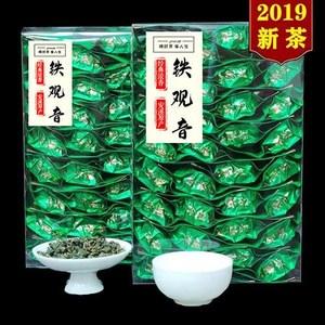 铁观音茶叶浓香型清香型金骏眉大红袍红茶绿茶乌龙茶礼盒装散装