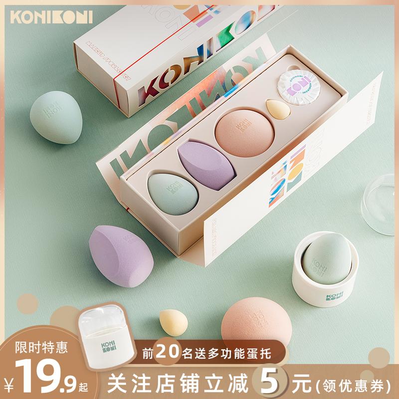 【现货】konikoni下午茶美妆蛋套装