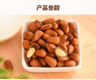 New Northeast pine nuts 500g with cans, large particles, original wild open pine nuts, hand-peeled nut snacks 50g