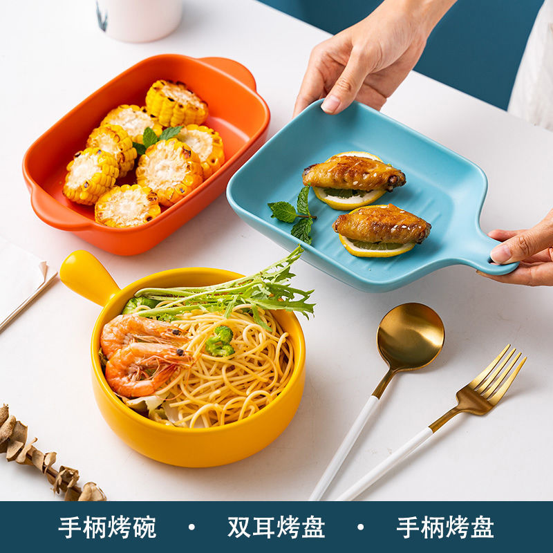 一人食陶瓷餐具套装北欧风网红创意家用烤箱专用芝士焗饭烤盘烤碗