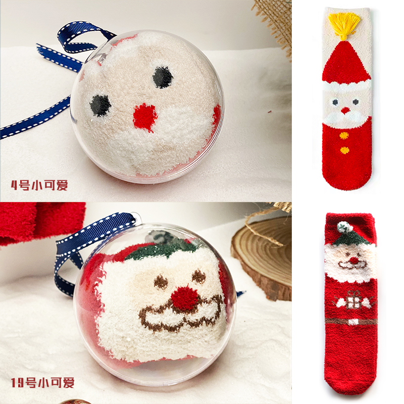 Couple give life velvet creative suit Christmas sock bag gift box coral dont litter limited gifts for boys and girls