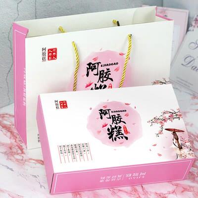 阿胶糕礼品盒手提袋礼盒包装盒250克(10套)/收藏优先发货27x8x2