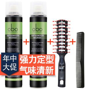 obo喷雾男女头发造型蓬松持久发胶