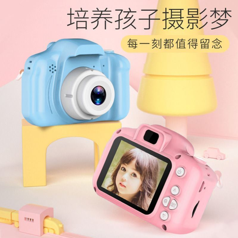 Childrens camera can take pictures. Students digital camera can print childrens birthday gifts for boys and girls
