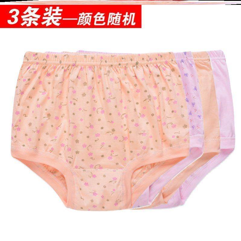 Pattern home middle-aged and elderly women Decor women wide waist women spring simple grandma women old-fashioned shorts for the elderly