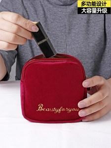 随身迷你包便携带化妆包女小号迷你袋补妆包口红化妆品旅行收纳包