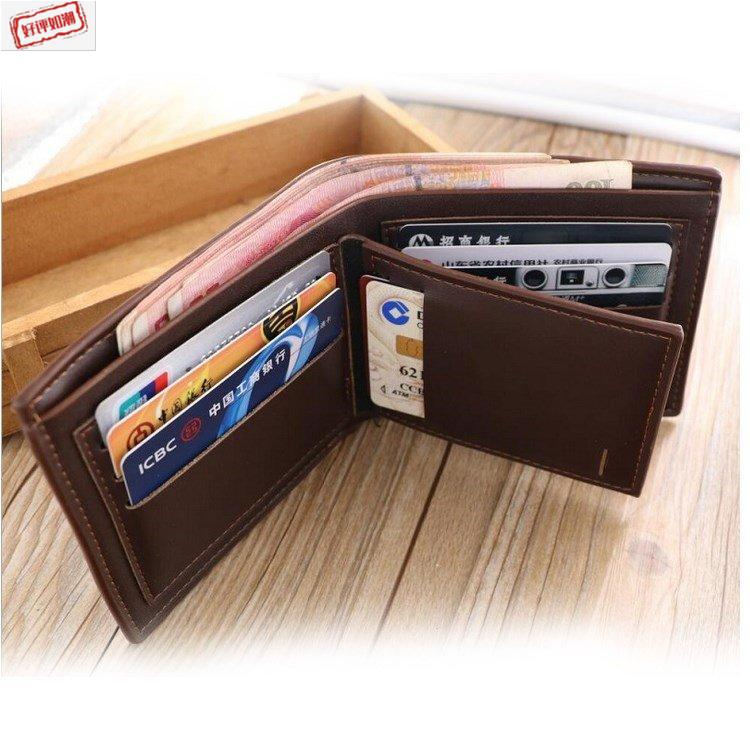 Fashion mens leisure folding leather bag Korean mens wallet youth wallet large capacity mens simple