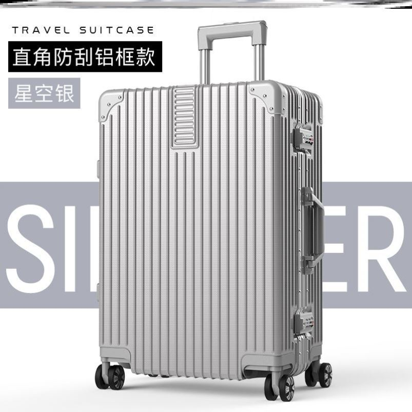 Luggage check dustproof mens buckle 24 inch luggage practical wide multi-layer cover convenience suit youth white