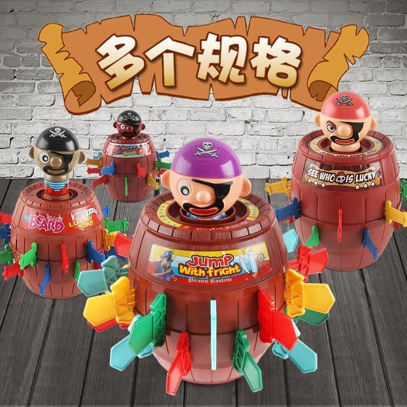 Pirate bucket size boys and girls children spend time adventure family game toy party many people large