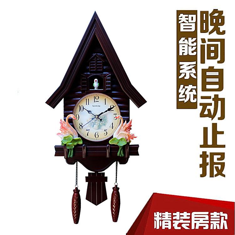 Часы на стену Артикул 650159474693