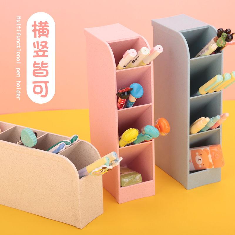 斜插式笔筒女ins桌面收纳盒可爱韩版简约透明笔筒学生多功能笔架