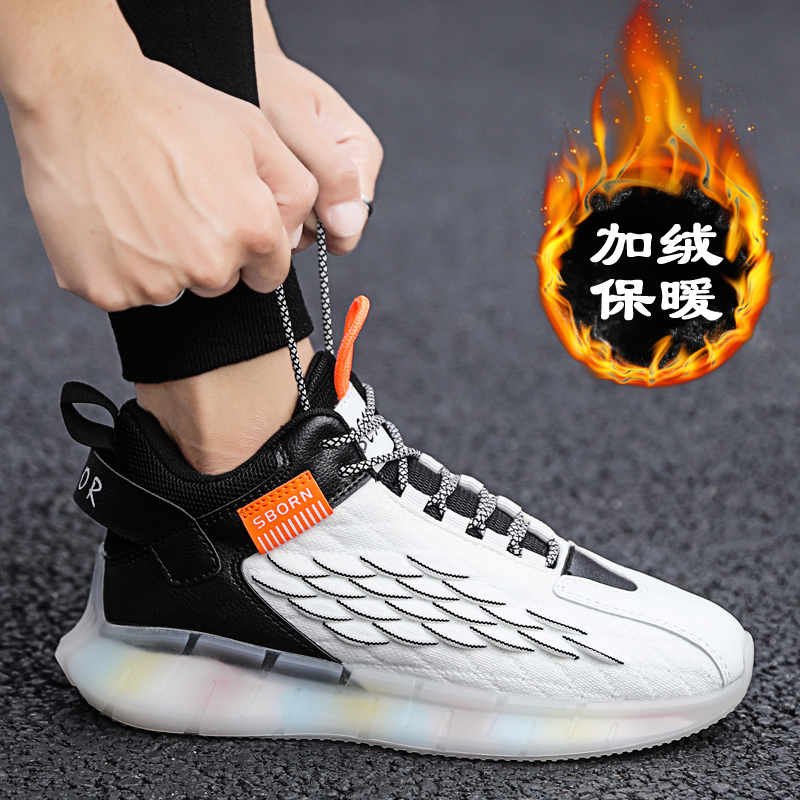 秋冬款加绒男鞋潮鞋2020年新款男士男鞋韩版潮流休闲百搭运动鞋男